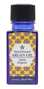 「モロッコの黄金」100%オーガニックのアルガンオイルが新発売