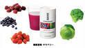 1日分の野菜不足を補うベリー味の健康飲料が新発売