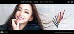 安室奈美恵が魅せる「新しい私」ヴィセの広告に20年ぶりに登場