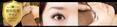 眼科監修、だから安心!「アイラッシュリゾート カハラ 二俣川店」オープン