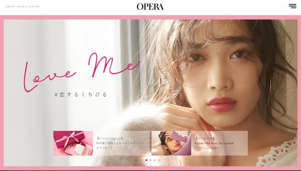 大ブレイク中のOPERA、「恋するくちびる」がテーマの限定カラーを発売