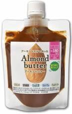 美容・健康効果の高いアーモンドをぎゅっと凝縮した『アーモンドバター』