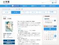 浅田真央が美と健康について語る「美的」7月号発売