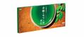 日清食品から次世代スーパーフード「モリンガ」の青汁が新発売