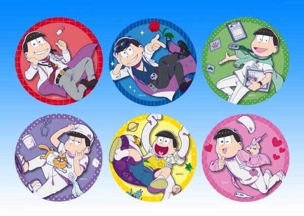 6つ子がいるから頑張れる!「おそ松さん」デザインの体組成計がタニタより誕生!