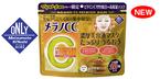 マツキヨグループ限定!人気のシートマスクに高保湿タイプが登場