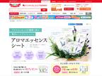 アロマが優雅に香るボディ用ふき取りシート「アロマエッセンスシート」発売