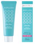 美白成分をトリプル配合!メディアで注目の新美白歯磨き「アスプラッシュ」発売