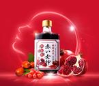 女性の美と健康を維持する赤い醗酵ドリンクが新発売