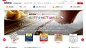 日本製粉グループ エイジングケア新商品「国際 化粧品展」に出展
