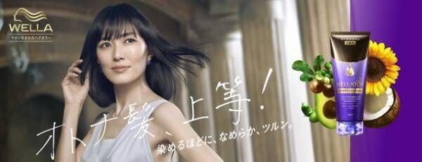 板谷由夏、オトナの美髪で輝く女性を表現