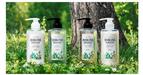 天然・植物由来成分を90%以上配合 コーセーコスメポートの新ヘアケアシリーズ誕生