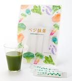 6種の緑黄色野菜を使った美容飲料「ベジ抹茶」新発売