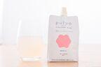 機能性表示食品「puluo」で肌に潤いを!