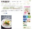 キーワードは「お豆腐」と「お野菜」。「美人薬膳ごはん」でキレイになろう