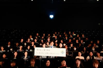 ヘレン・ケラー没後50周年!バイエル薬品が「見えることの大切さ」を伝える動画を公開