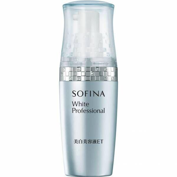 メラニン生成を未然に防ぐ ソフィーナの新美白美容液が4月に発売