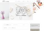 「変わりたい」女性を応援!キレイ作りをサポートする日本セルフ美容協会