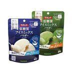 ダイエット中でも我慢しない!「低糖質アイスミックスパウダー」新発売