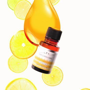 【数量限定】スーパービタミンC凝縮の美容液で黄ぐすみ撃退!澄み渡る白肌に