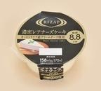 ファミマ×RIZAP、「濃密レアチーズケーキ」など新商品を発売