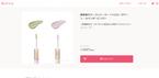9つの肌悩みを解消「Borica美容液カラーコンシーラー」数量限定発売
