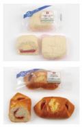 厚切りハムに大満足!ミニストップの新・糖質コントロールパン