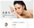 10000種類以上の化粧品を試したBeautyモデルが提案!冬のオススメ朝洗顔とは