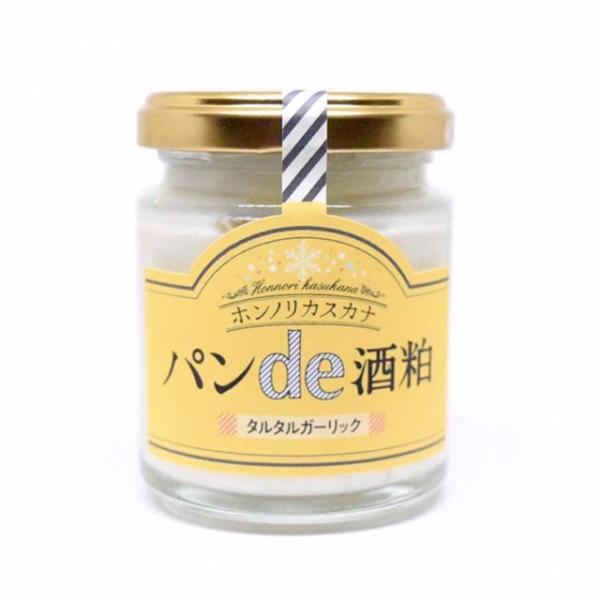 美容効果たっぷりの酒粕がスプレッドに!発酵カフェの新メニュー「パンde酒粕」