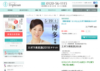 ニューハーフ美容研究家・岡江美希「老けない秘密」セミナー