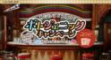 渡辺直美さん出演CMの世界観を再現したキッチンカーが出現!「ボトジェニック」なキャンペーンも