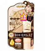 1日中毛穴レス!「毛穴パテ職人」より「高保湿BBクリーム」発売