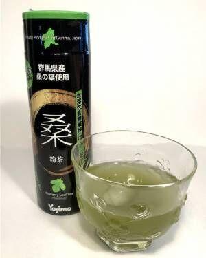 食物繊維を摂取して糖質をコントロール「桑粉茶」を発売
