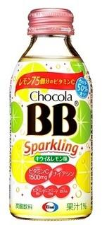 チョコラBB「キウイ&レモン味」新発売