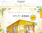 日本初!カフェ&スパを併設した「ロクシタン表参道店」がオープン