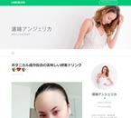 人気ファッションモデル道端三姉妹の三女が、愛飲する酵素ドリンクを公開