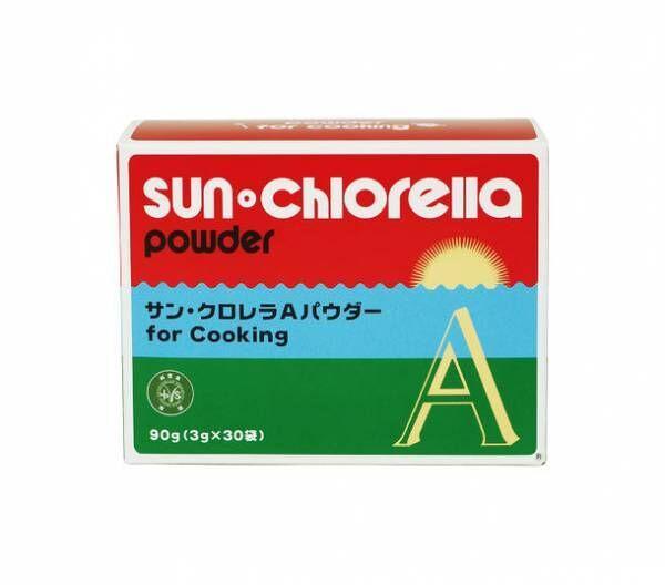 リニューアル新発売『サン・クロレラAパウダー for Cooking』