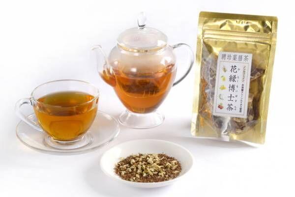 中国薬膳茶で美と健康の新習慣!聘珍薬膳茶シリーズの新商品「花緑博士茶」