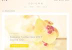 【数量限定】夏のツヤ肌を作る「to/one Summer Collection 2019」発売