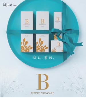 BIFINA(R) SKINCARE(ビフィーナスキンケア)発売!