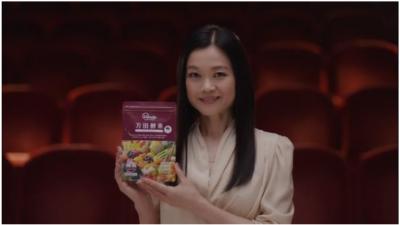 バレリーナ吉田都さんとピアニスト西村由紀江さんが登場!万田発酵の新TVCM放映中