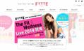 AYAも登場。30周年を迎えたFYTTEが、本気のフィットネスイベントを開催!