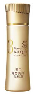 発芽米発酵液を贅沢に使用。最高峰の美白化粧液が登場!