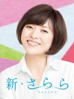 和紙から生まれたウィッグ!新作「新・さらら」発売