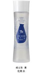 日本酒の蔵元発!発酵エキスで潤い美肌を実現
