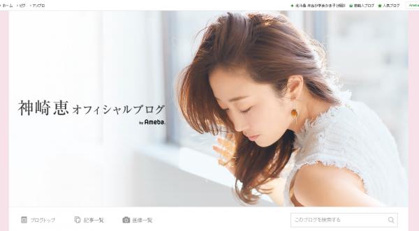 今すぐキレイになるために。美容家 神崎恵が美しさの教科書を出版へ