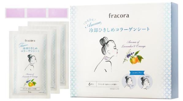 フラコラ ひえひえ Aroma 冷却ひきしめコラーゲンシート発売