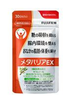 FUJIFILM「メタバリアEX」リニューアル発売