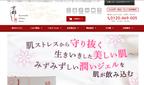繭を保護する力で肌も守る「綺麗叶肌 保湿ジェルクリームN」発売