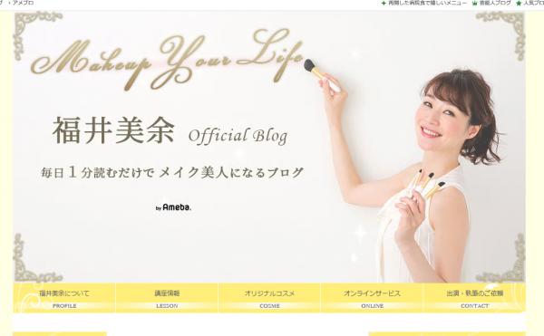 一生使える眉メイクが、美しさを引き出す。人気講師が名古屋でメイクレッスンを開催!